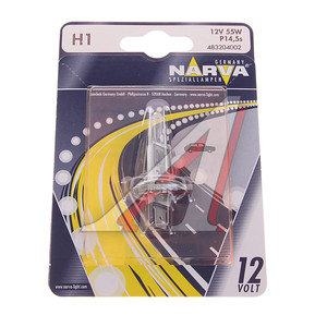 Лампа 12V H1 55W P14.5s блистер (1шт.) Rally NARVA 48320B1, N-48320бл, А12-55(Н1)