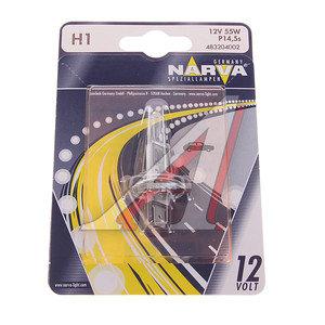 Лампа H1 12V 55W Rally блистер NARVA 48320B1, N-48320бл, А12-55(Н1)