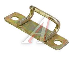 Фиксатор ВАЗ-21099 замка багажника 21099-5606064, 21099560606400
