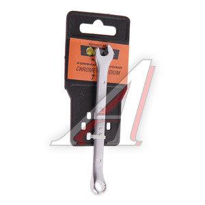 Ключ комбинированный 7х7мм сатинированный ЭВРИКА ER-31007
