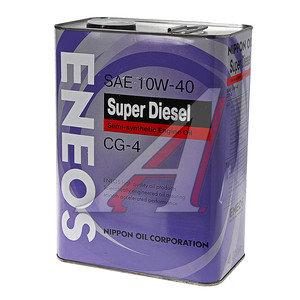 Масло дизельное SUPER DIESEL CG-4 4л п/синт ENEOS ENEOS SAE10W40, 61315