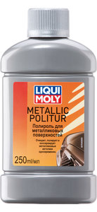 Полироль для металлика Metallic Politur NEW 0.25л. LIQUI MOLY LM 7646