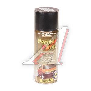 Краска для бамперов черная аэрозоль Bumper Paint Spray 04 400мл BODY BODY, 31664