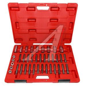 Набор инструментов для разборки и сборки стоек универсальный в кейсе 39 предметов FORCE F-939T1,