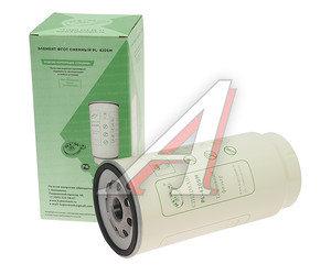 Элемент фильтрующий КАМАЗ топливный ЕВРО (для PreLine PL 420) без пластиковой колбы СМ PL 420X, СМ PL 420X
