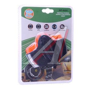 Разветвитель прикуривателя 3-х гнездовой+USB 1A для iPhone/GPS/Camera черный 12-24V PRO LEGEND WF-6055, 63065