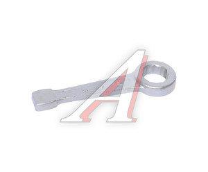Ключ накидной односторонний 27мм ударный КЗСМИ КЗСМИ КГКУ 27 (518132)*, 13047