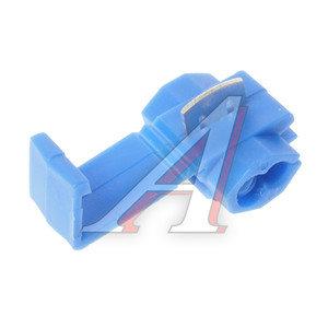 Коннектор 20х8х25 голубой, сечение провода 1.5-2.5мм Titan Titan 20*8*25 878101, 878101