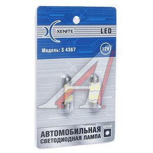 Лампа светодиодная 12V C5W 1W SV8.5х36d белая блистер (2шт.) XENITE S 4367, 1009255