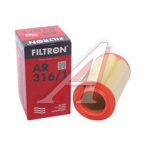 Фильтр воздушный PEUGEOT Boxer CITROEN Jumper FIAT Ducato (06-) FILTRON AR316/1, LX2059, 1359643080/1606402680