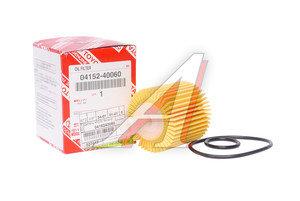 Фильтр масляный TOYOTA Auris,Corolla,Yaris (1.3) OE 04152-40060, OX416D2, 04152-YZZA7