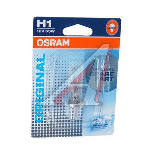 Лампа 12V H1 55W P14.5s блистер (1шт.) OSRAM 64150-01B, O-64150бл, А12-55(Н1)