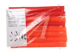 Трубка изоляционная термоусадочная d=9.5мм/4.8мм (в упаковке 1 метр) АЭНК ТТ9,5/4,8(у)