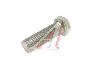Болт М14х45 кронштейна рессоры передней УРАЛ (ОАО АЗ УРАЛ) 332560 П29, 332560-П29