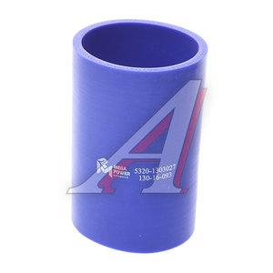 Патрубок КАМАЗ-5320 радиатора нижний короткий синий силикон (L=120мм,d=70) 5320-1303027