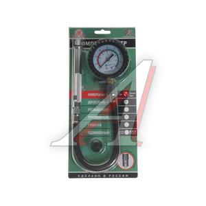Компрессометр бензин универсальный ТОП АВТО 11411