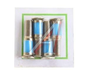 Палец ВАЗ-2108-10 фиксатора замка двери противошум.комплект 4шт. 2108-6105228ПШ*, , 2108-6105228