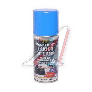 Краска для тонировки фар синяя 150мл EVRO COLOR EVRO COLOR