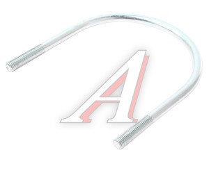 Стремянка КАМАЗ глушителя (ОАО КАМАЗ) 6540-1203065