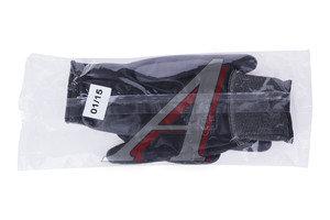 Перчатки технические нейлон/полиуретан р.10 МИКРОПОЛ TPU-12