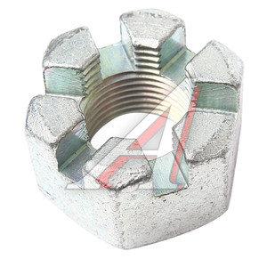 Гайка М18х1.5 пальца рулевой тяги УРАЛ (ОАО АЗ УРАЛ) 334833 П29, 334833-П29