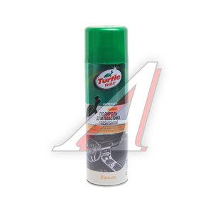 Полироль пластика FRESH SHINE клубника TURTLE WAX TURTLE WAX FG7711/FG6526, FG7711,