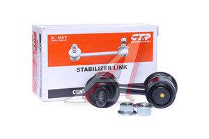 Стойка стабилизатора SUBARU переднего CTR CLSU-1, 20470SA000,