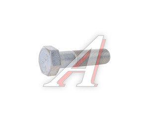 Болт М12х1.25х45 ВАЗ-2101 КПП 15540721
