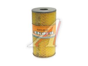 Элемент фильтрующий ГАЗ-53 масляный ЭКОФИЛ 53-1012040 EKO-02.41, EKO-02.41, 53-11-1017140