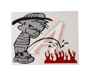 """Наклейка виниловая светоотражающая """"Мальчик писающий"""" 12х13см MASHINOCOM NKT 0371,"""