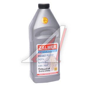 Жидкость тормозная DOT-4 0.910кг ZALMER ZALMER
