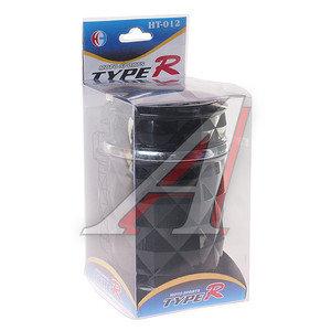 Пепельница в автомобиль с подсветкой черная TYPE R HT-012
