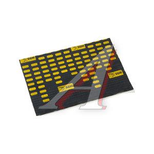 Шумоизоляция Комби Люкс (БМФ) (0.4мх0.25м) толщина 4мм New series SGM SGM, SGM Classic series