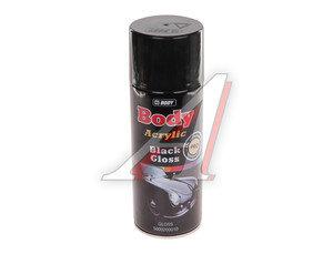 Краска черная глянцевая аэрозоль 400мл Spray Universal Colored Gloss BODY BODY, 90986