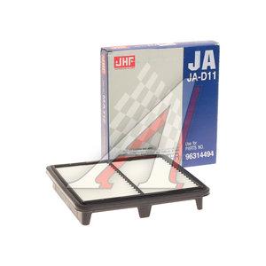 Фильтр воздушный DAEWOO Matiz (98-) (0.8/1.0) (JA-D11) JHF JA-D11, LX877, 96314494
