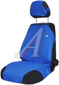 Авточехлы (майка) синие (2 предм.) Perfect H&R 21093 H&R