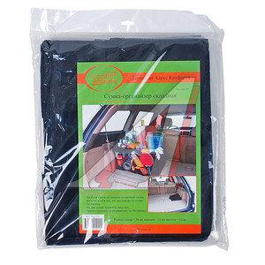 Сумка-органайзер складная 65л BLACK COMFORT ADDRESS BAG-027