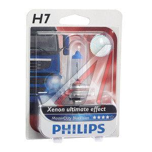 Лампа H7 24V 70W Master Duty Blue Vision блистер PHILIPS 13972MDBVB1, P-13972MDBVбл