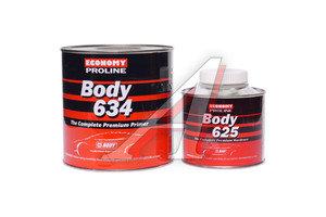 Грунт серый Body 634 HB 4:1 2K 0.8кг с отвердителем Body HB625 0.2л BODY BODY