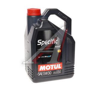 Масло моторное SPECIFIC DEXOS2 синт.5л MOTUL MOTUL SAE5W30, 102643