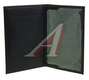 Обложка для паспорта BLACK натуральная кожа АВТОСТОП АНП03Л