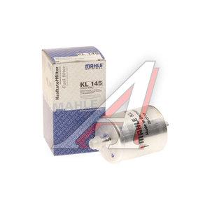 Фильтр топливный BMW MAHLE KL145, 16142325859