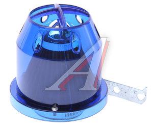 Фильтр воздушный PRO SPORT AERO синий d=70 RS-01126