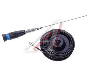 Антенна СВ CB-27,26-28МГц, 600Вт,1.42м, кабель 4.5м, основа 120мм CB-27