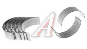 Вкладыши ЯМЗ-236 коренные d+0.25 ДААЗ 236-1000102-Б2-Р1Д, ДЗВ.236-1000102-Б2-Р1, 236-1000102-Б2-Р1