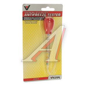 Ареометр тосола VICTOR VICTOR V330, V330,