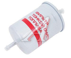 Фильтр топливный ГАЗ-31105i тонкой очистки (дв.CHRYSLER 2.4) (под хомут) ЗМЗ SOLLERS 406.1117010, 4060-01-1170102-51, 31029-1117010-50