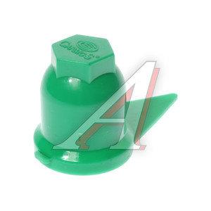 Колпачок на гайку 32мм стрелка (зеленый пластик) АТ-171