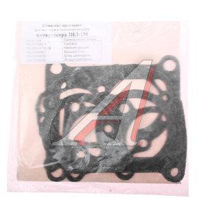 Прокладка ЗИЛ,МАЗ компрессора комплект (6шт.) паронит 130-3509000*, 1119