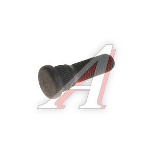 Шпилька колеса SSANGYONG Actyon (06-),Kyron (05-),Rexton (03-) заднего OE 42422090A1